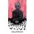 Hrizantema - Horror & Fantasy Film Festival